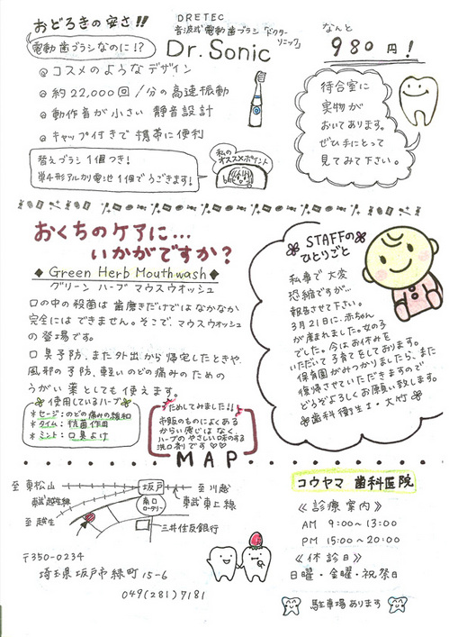 news_06.jpg