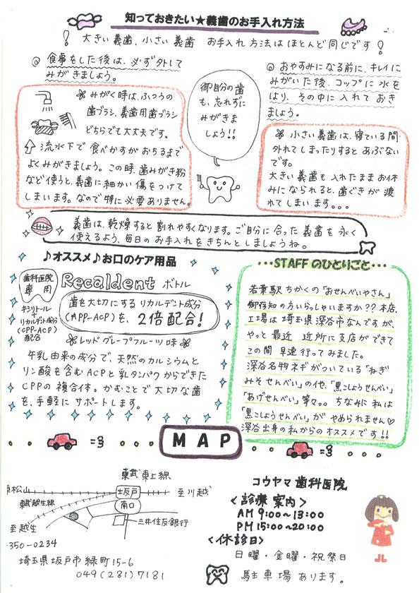 http://www.haisha3.jp/topics/upload/news_02.jpg