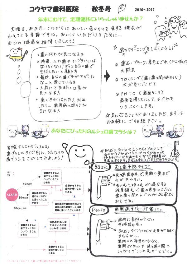 http://www.haisha3.jp/topics/upload/news_03.jpg