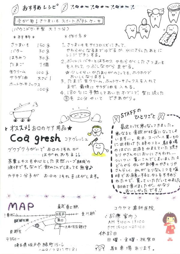 http://www.haisha3.jp/topics/upload/news_04.jpg