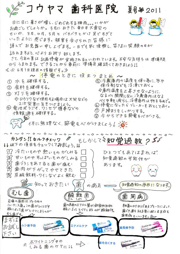 http://www.haisha3.jp/topics/upload/news_05.jpg