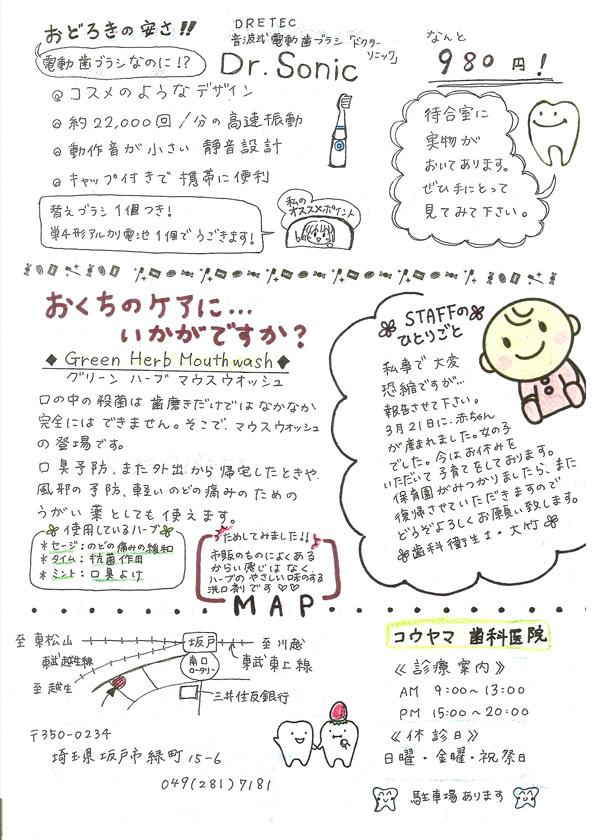 http://www.haisha3.jp/topics/upload/news_06.jpg